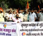Bharatiya Mazdoor Sangh protests against TMC over alleged attack on members in WB