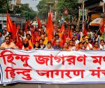 Hindu Jagaran Manch rally