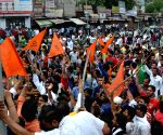 Hindu organisations' demonstration