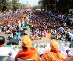 Hindu Samhati's foundation day