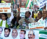 Members of Janatha Dal Union protesting against the Corrupt Minister