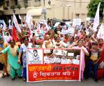 Jalandhar (Punjab): Janwadi Istri Sabha's demonstration