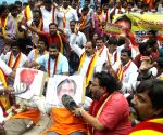 Protest against the MES MLAs attack on Kannadigas