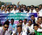 Maharashtra Homeopathic Doctor Associations Federation's rally