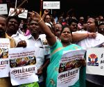 Demonstration outside Sri Lankan consulate