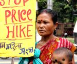 AMS taking out a rally protesting against abnormal price rise of essential commodities