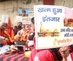 United Hindu Front performs 'havan' to congratulate PM Modi on the construction of Ram Temple