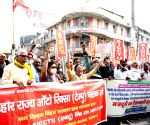 Trade Unions protest during nationwide trade union strike