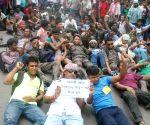 Kolkata: West Bengal Civic Police Association's demonstration