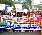 WBTPTA's demonstration