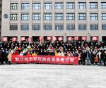 CHINA ZHEJIANG HANGZHOU CORONAVIRUS MEDICAL TEAM AID