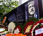 Mercy plea of man who killed B'desh's founding prez rejected