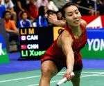 Michelle Li beats Chen Yufei in BWF World Tour Finals