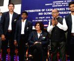 Indian Paralympic medallist Mariyappan Thangavelu, Deepa Malik, Devendra Jhajharia, Varun Singh Bhati receives cash award