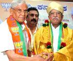 Bengaluru : BJP felicitates Jigajinagi