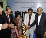 Ground Breaking Ceremony of Ratna Abhushan Suvidha Kendra