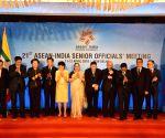 21st ASEAN-India Senior Officials' Meeting