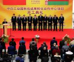 BELARUS-MINSK-GREAT STONE-COMMENCEMENT CEREMONY OF A CENTER