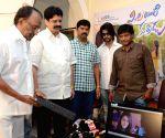 Trailer launch of film Mirchi Lanti Kuradu