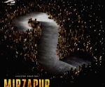 मिर्जापुर 2 का 'मुन्ना भईया रैप' सांग हुआ रिलीज।