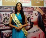 Supriya Aiman during a programme
