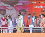 Mithun Chakraborty joins BJP rally in Kolkata