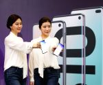 Galaxy S10 launched in S. Korea