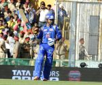 IPL-2015 - Mumbai Indians vs Kings XI Punjab