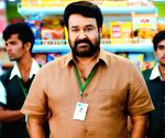 Mohanlal in Manamantha Movie