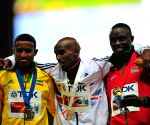 The medal ceremony for the men's 5000 metres at the 2013 IAAF World Championships