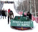 RUSSIA MOSCOW SLED RACE
