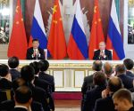 RUSSIA CHINA XI JINPING PUTIN TALKS