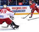 RUSSIA MOSCOW KHL CSKA VS VITYAZ