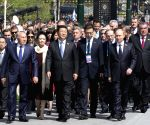 RUSSIA MOSCOW CHINA XI JINPING VICTORY DAY COMMEMORATIVE EVENT