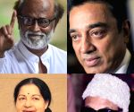 Free Photo: Movie actors and politicians for 'hire' in Madurai