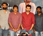 : (051215) Hyderabad: Movie Nenu Sailaja first look launch and press meet