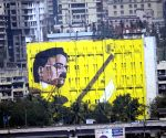 Amitabh Bachchan unveils 120x150 ft. painting of Dadasaheb Phalke