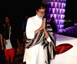 Smita Thackeray's son Rahul Thackeray wedding reception