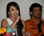 Trailer launch of film Kaash Tum Hote