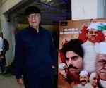 Trailer launch of film Jai Jawaan Jai Kisaan