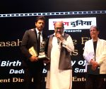 Dada Saheb Phalke Film Foundation Award 2015