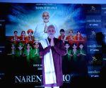 I consider Modiji an inspiration: Vivek Oberoi