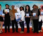 First look on film Luckhnowi Ishq