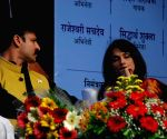 Former PM Atal Bihari Vajpayee's 90th birthday celebrations