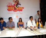Poonam Pandey launching IIFT MS. and Mr.Wow