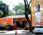 File Photos: BJP head office