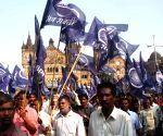 Bhim Shakti demonstration