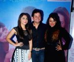 : Mumbai: Success Bash of Mitwa Photos