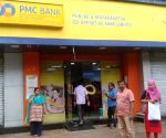 PMC Bank depositors protest, HDIL Directors' custody extended