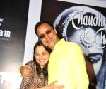 Mumbai: Anupama Chopra celebrates birthday with husband Vidhu Vinod Chopra at book launch